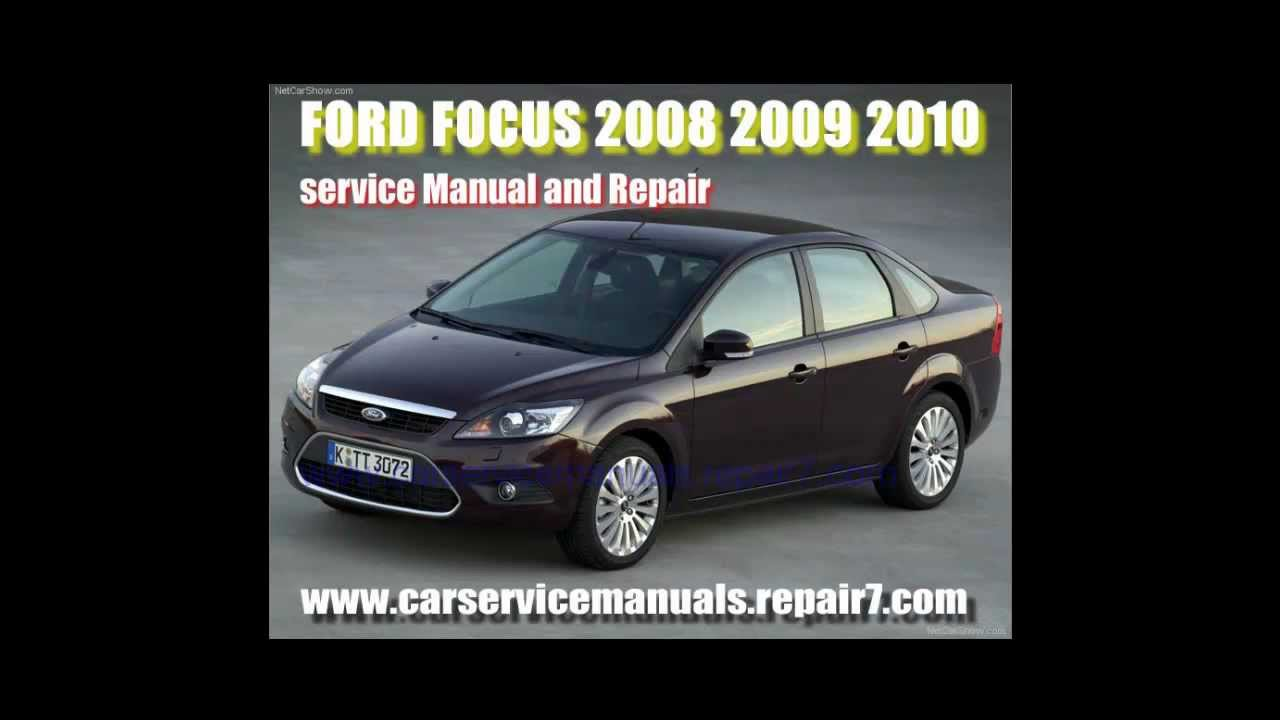 ford focus 2008 price guide