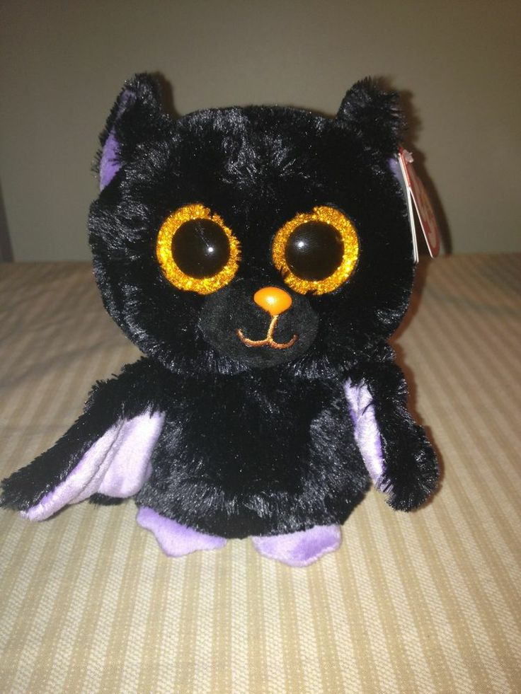 beanie babies price guide 2017 with pictures